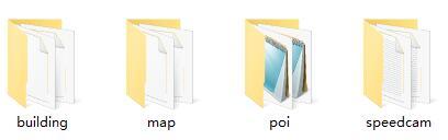update igo maps